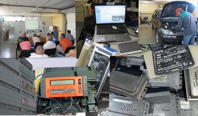 Обучение персонала станций технического обслуживания автотранспорта