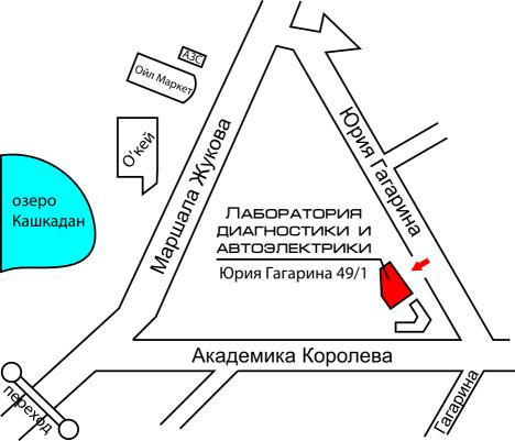 Лаборатория диагностики и автоэлектрики: Схема проезда